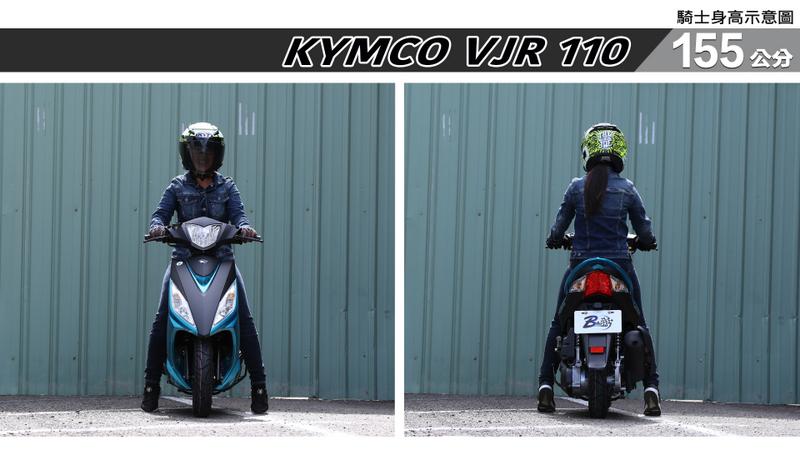 proimages/IN購車指南/IN文章圖庫/KYMCO/VJR_110/VJR110-01-1.jpg