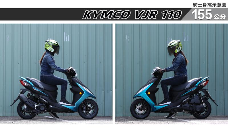 proimages/IN購車指南/IN文章圖庫/KYMCO/VJR_110/VJR110-01-3.jpg