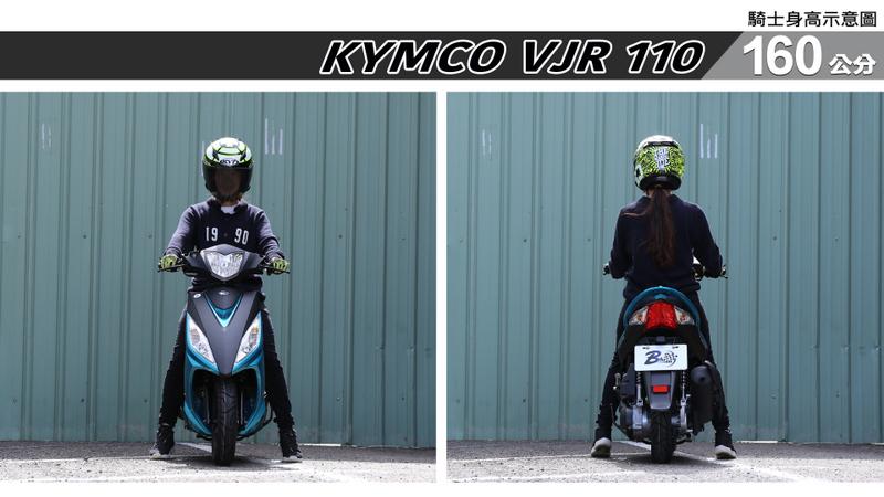proimages/IN購車指南/IN文章圖庫/KYMCO/VJR_110/VJR110-02-1.jpg