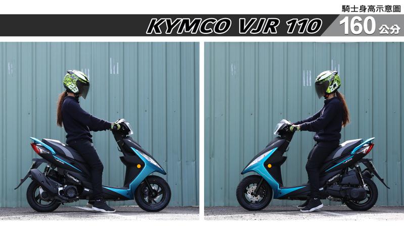 proimages/IN購車指南/IN文章圖庫/KYMCO/VJR_110/VJR110-02-2.jpg