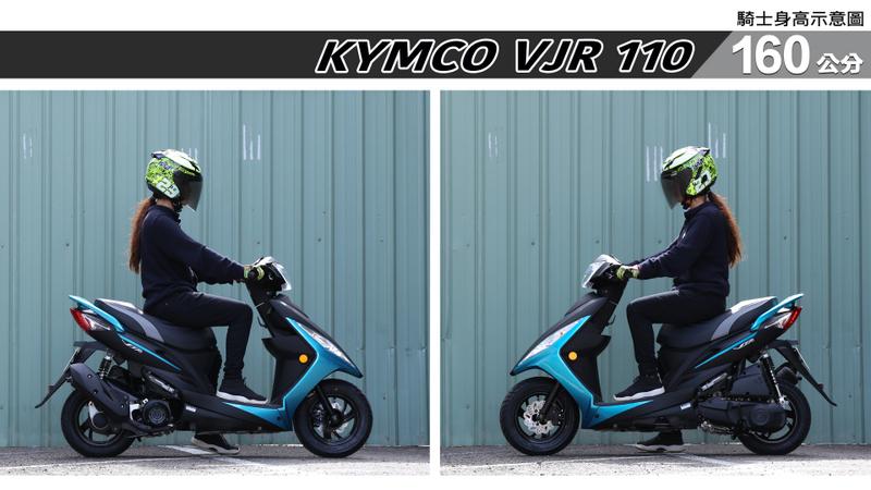 proimages/IN購車指南/IN文章圖庫/KYMCO/VJR_110/VJR110-02-3.jpg