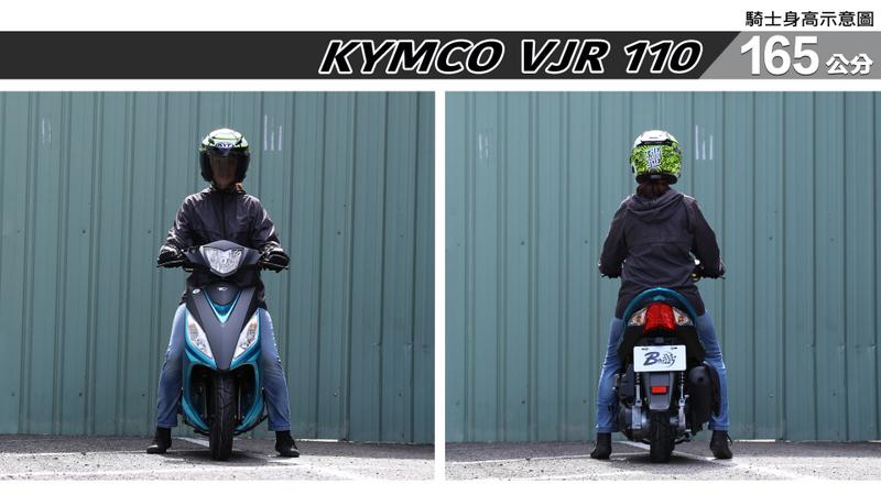 proimages/IN購車指南/IN文章圖庫/KYMCO/VJR_110/VJR110-03-1.jpg