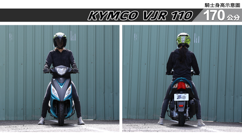 proimages/IN購車指南/IN文章圖庫/KYMCO/VJR_110/VJR110-04-1.jpg
