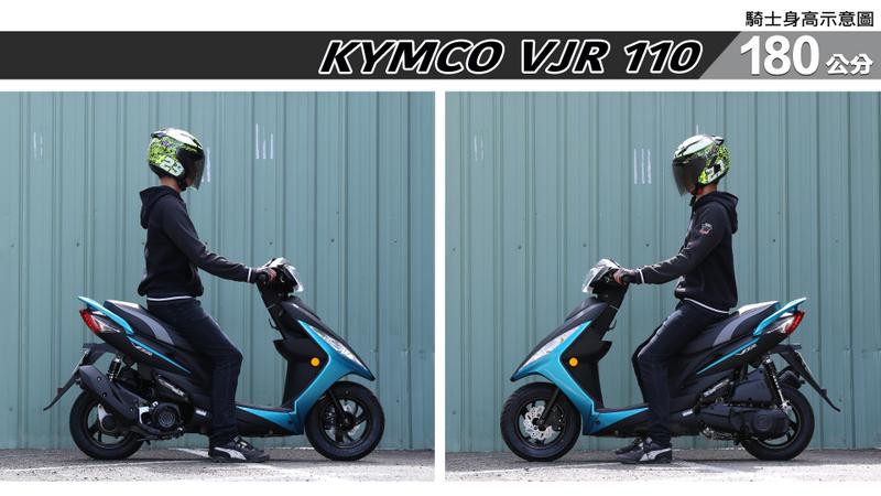 proimages/IN購車指南/IN文章圖庫/KYMCO/VJR_110/VJR110-06-2.jpg