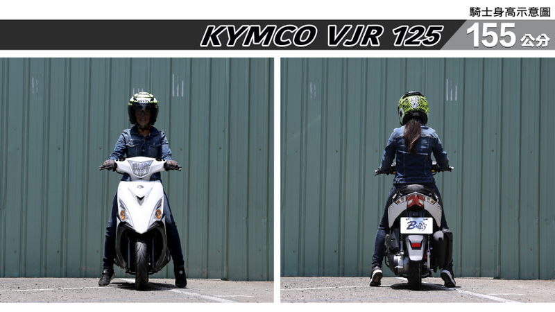 proimages/IN購車指南/IN文章圖庫/KYMCO/VJR_125/VJR125-01-1.jpg