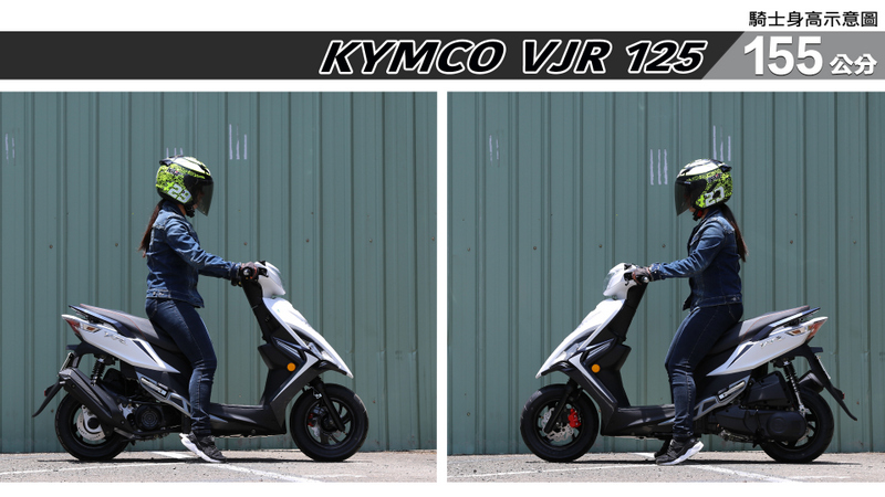 proimages/IN購車指南/IN文章圖庫/KYMCO/VJR_125/VJR125-01-2.jpg