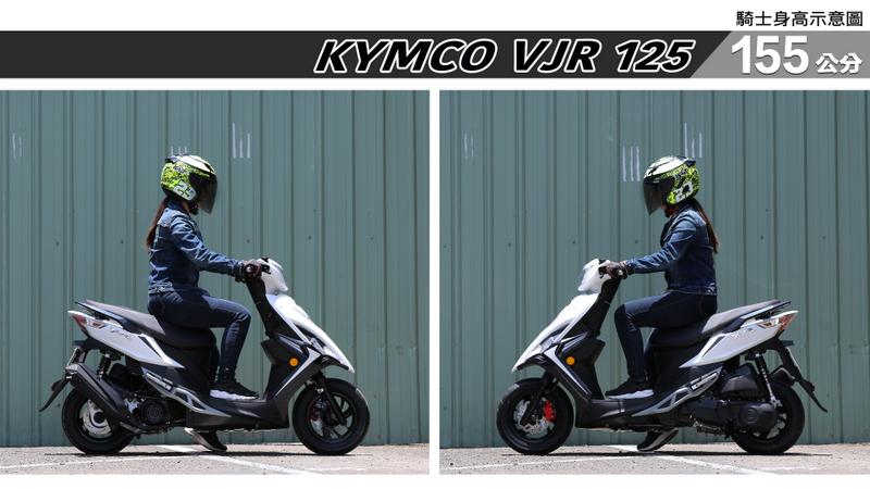 proimages/IN購車指南/IN文章圖庫/KYMCO/VJR_125/VJR125-01-3.jpg