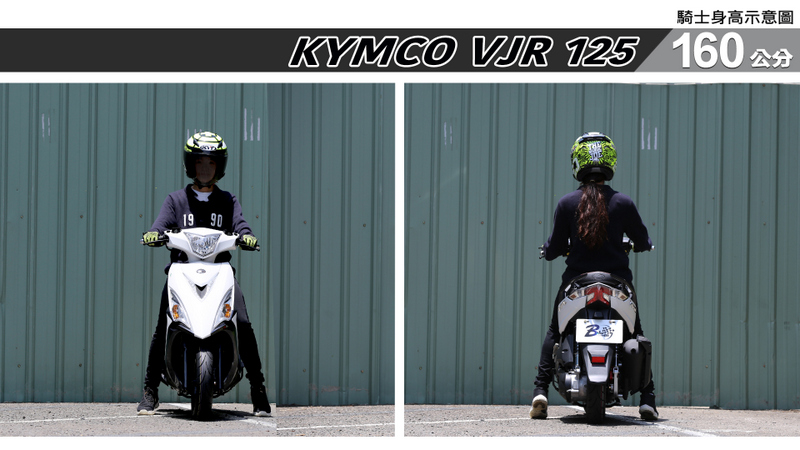 proimages/IN購車指南/IN文章圖庫/KYMCO/VJR_125/VJR125-02-1.jpg