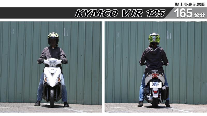 proimages/IN購車指南/IN文章圖庫/KYMCO/VJR_125/VJR125-03-1.jpg