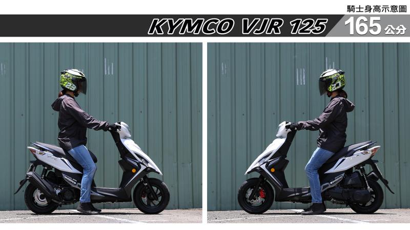 proimages/IN購車指南/IN文章圖庫/KYMCO/VJR_125/VJR125-03-2.jpg