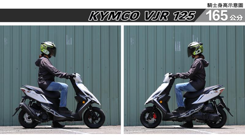 proimages/IN購車指南/IN文章圖庫/KYMCO/VJR_125/VJR125-03-3.jpg