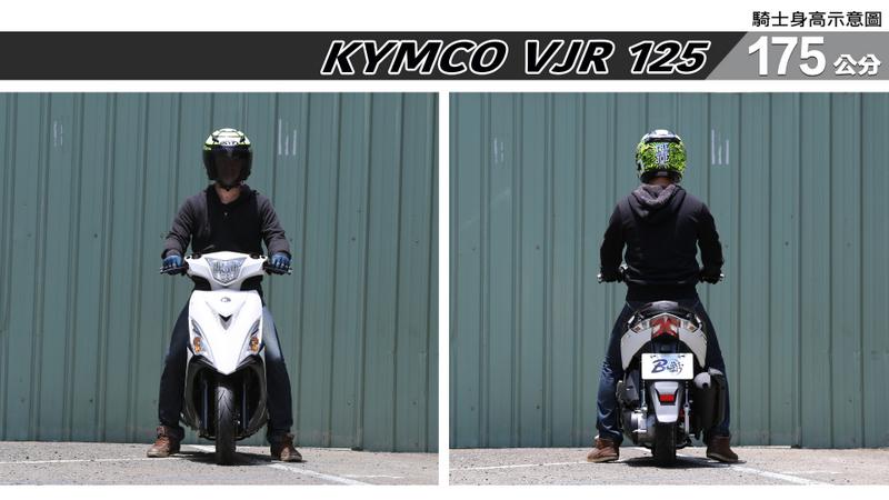 proimages/IN購車指南/IN文章圖庫/KYMCO/VJR_125/VJR125-05-1.jpg