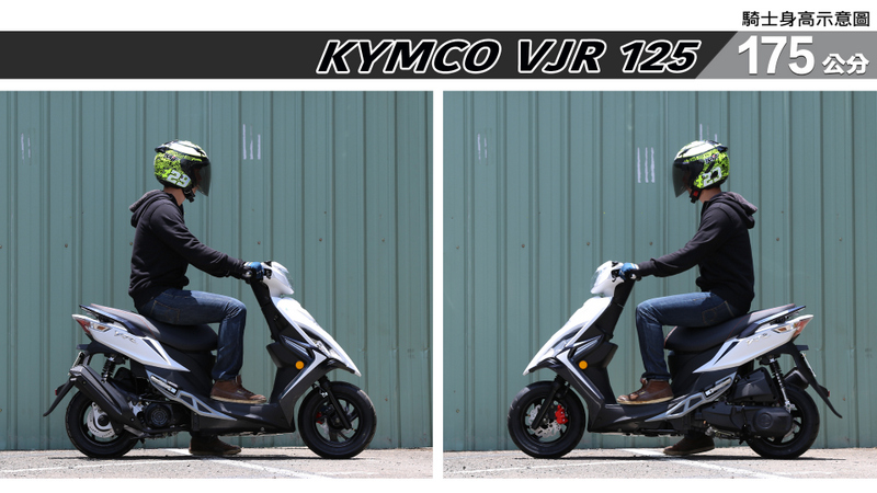 proimages/IN購車指南/IN文章圖庫/KYMCO/VJR_125/VJR125-05-3.jpg