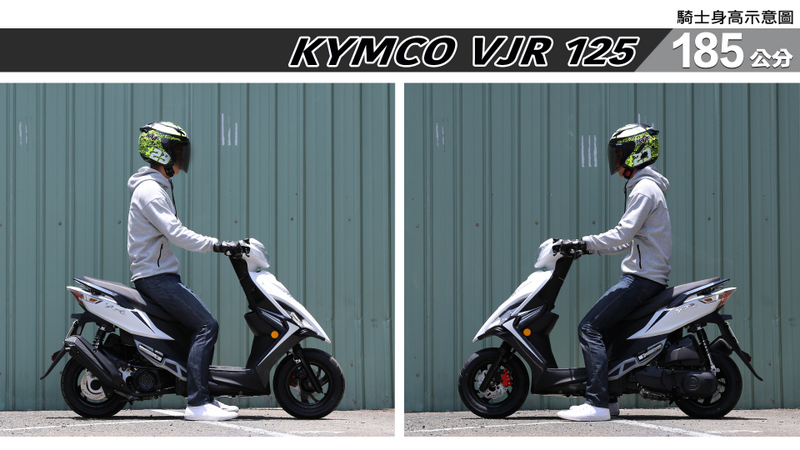 proimages/IN購車指南/IN文章圖庫/KYMCO/VJR_125/VJR125-07-2.jpg