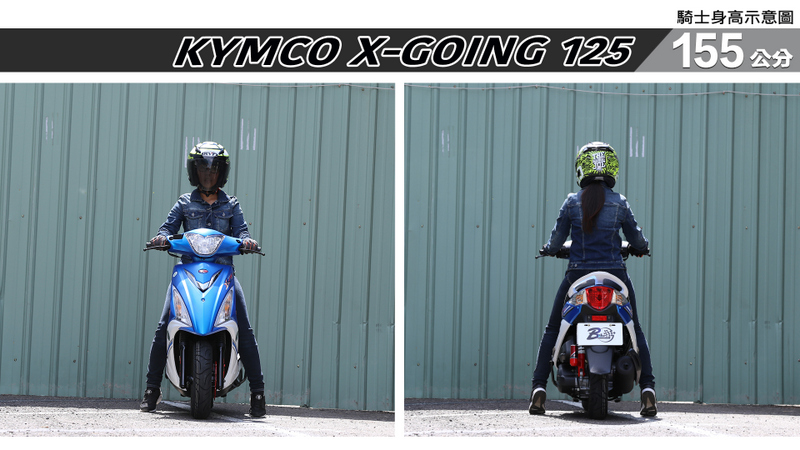 proimages/IN購車指南/IN文章圖庫/KYMCO/X-GOING_125/X-going-01-1.jpg