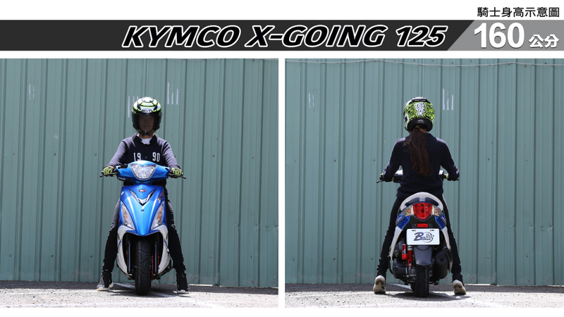 proimages/IN購車指南/IN文章圖庫/KYMCO/X-GOING_125/X-going-02-1.jpg