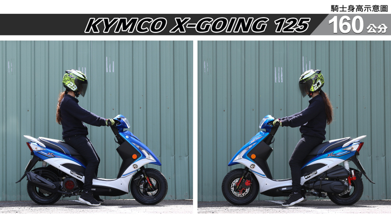 proimages/IN購車指南/IN文章圖庫/KYMCO/X-GOING_125/X-going-02-2.jpg
