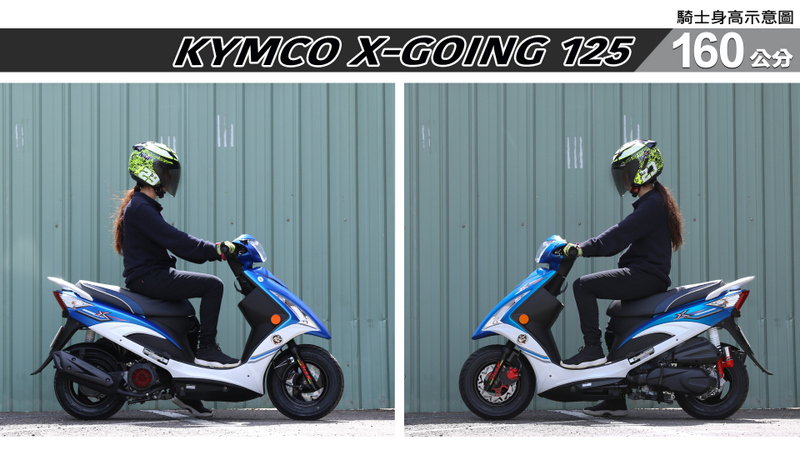 proimages/IN購車指南/IN文章圖庫/KYMCO/X-GOING_125/X-going-02-3.jpg