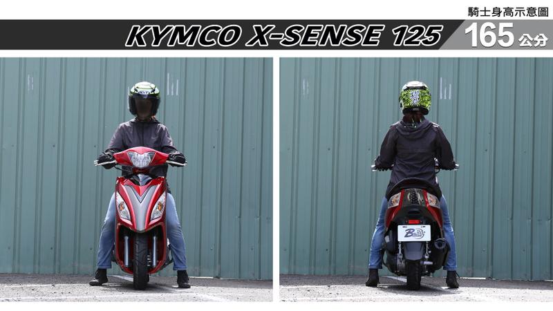 proimages/IN購車指南/IN文章圖庫/KYMCO/X-Sense_125/X-SENSE-03-1.jpg