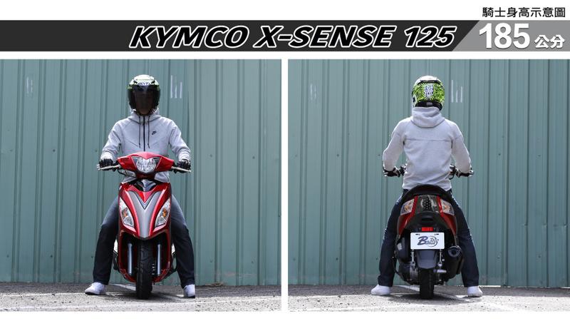 proimages/IN購車指南/IN文章圖庫/KYMCO/X-Sense_125/X-SENSE-07-1.jpg