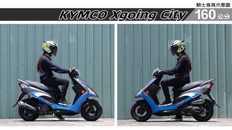 proimages/IN購車指南/IN文章圖庫/KYMCO/Xgoing_City_125/Xgoing_City-02-3.jpg