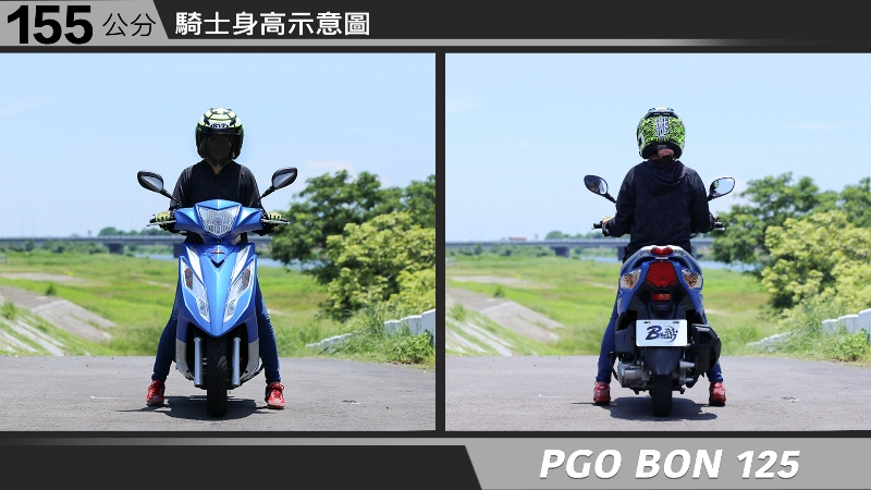 proimages/IN購車指南/IN文章圖庫/PGO/BON_125/PGO-BON-01-1.jpg