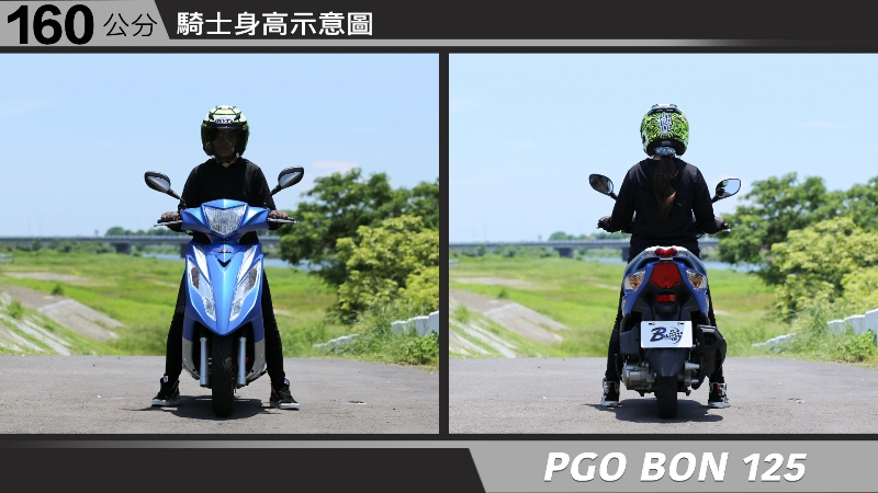 proimages/IN購車指南/IN文章圖庫/PGO/BON_125/PGO-BON-02-1.jpg