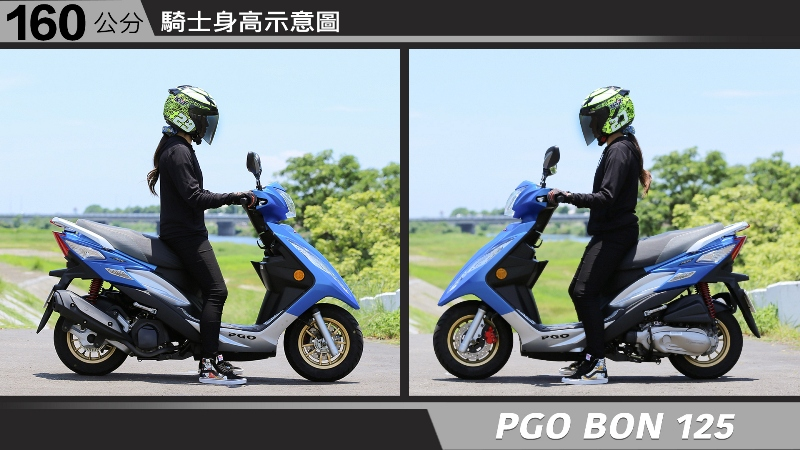 proimages/IN購車指南/IN文章圖庫/PGO/BON_125/PGO-BON-02-2.jpg