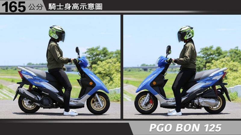 proimages/IN購車指南/IN文章圖庫/PGO/BON_125/PGO-BON-03-2.jpg