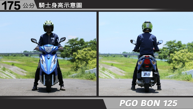 proimages/IN購車指南/IN文章圖庫/PGO/BON_125/PGO-BON-05-1.jpg