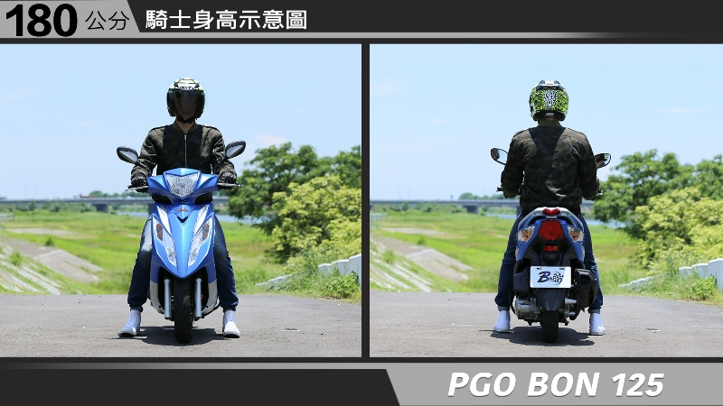 proimages/IN購車指南/IN文章圖庫/PGO/BON_125/PGO-BON-06-1.jpg