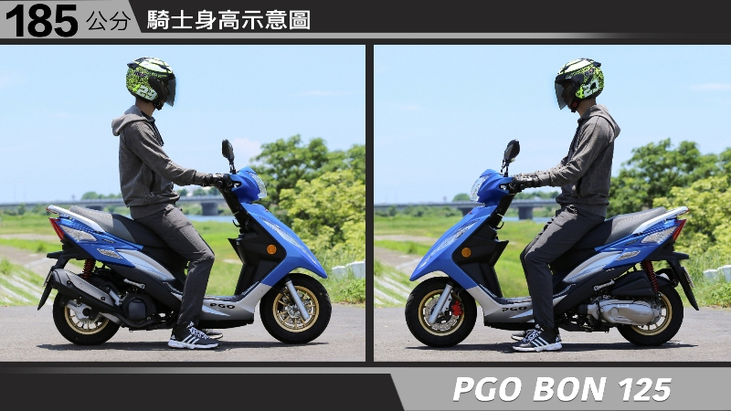proimages/IN購車指南/IN文章圖庫/PGO/BON_125/PGO-BON-07-2.jpg