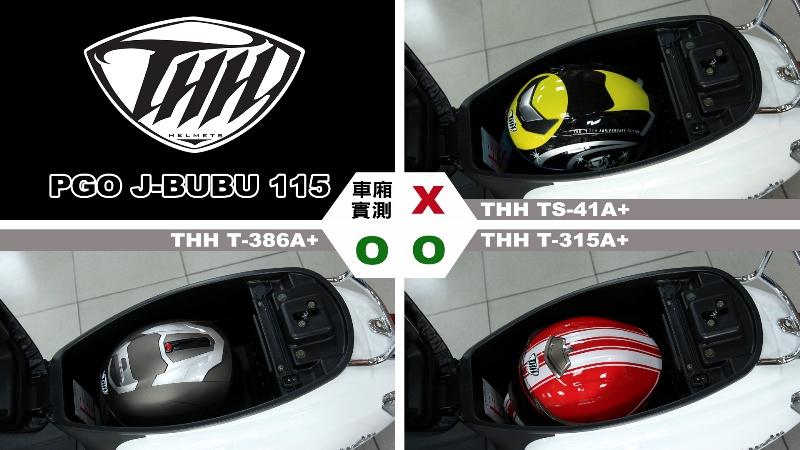 proimages/IN購車指南/IN文章圖庫/PGO/J-BUBU_115/Helmet_安全帽測試/JBUBU-THH.jpg