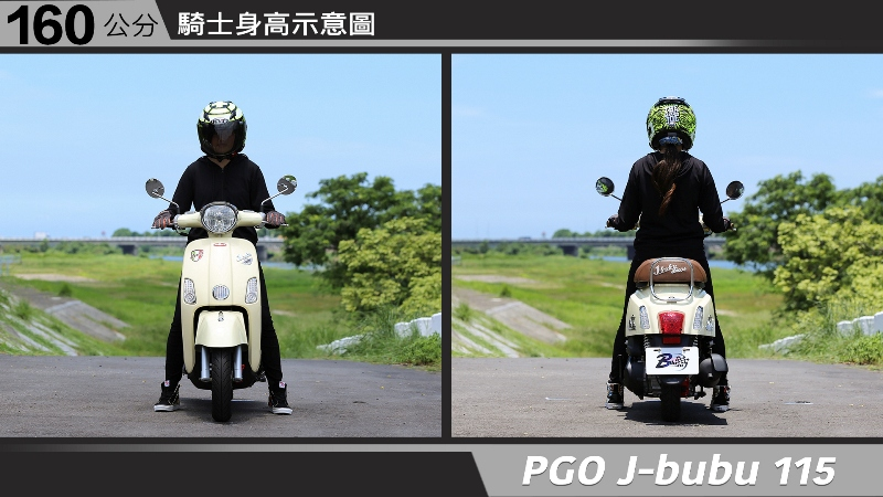 proimages/IN購車指南/IN文章圖庫/PGO/J-BUBU_115/PGO-Jbubu-02-1.jpg
