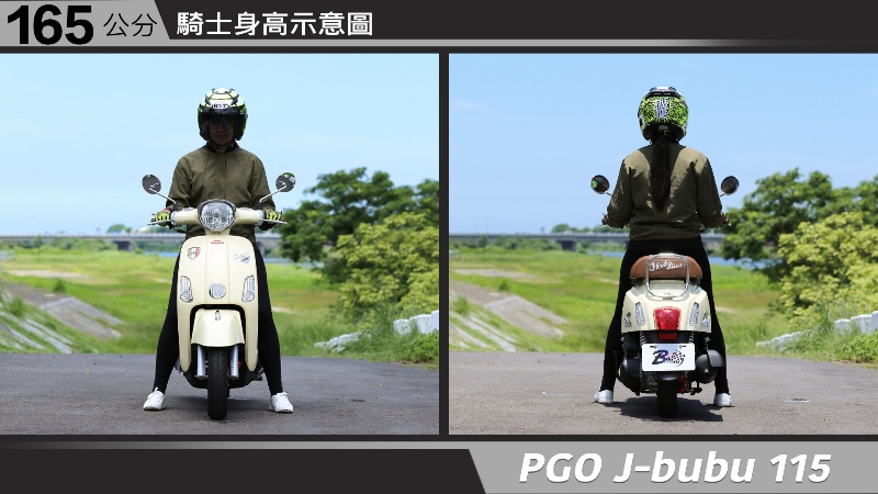 proimages/IN購車指南/IN文章圖庫/PGO/J-BUBU_115/PGO-Jbubu-03-1.jpg