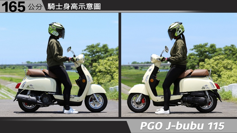 proimages/IN購車指南/IN文章圖庫/PGO/J-BUBU_115/PGO-Jbubu-03-2.jpg