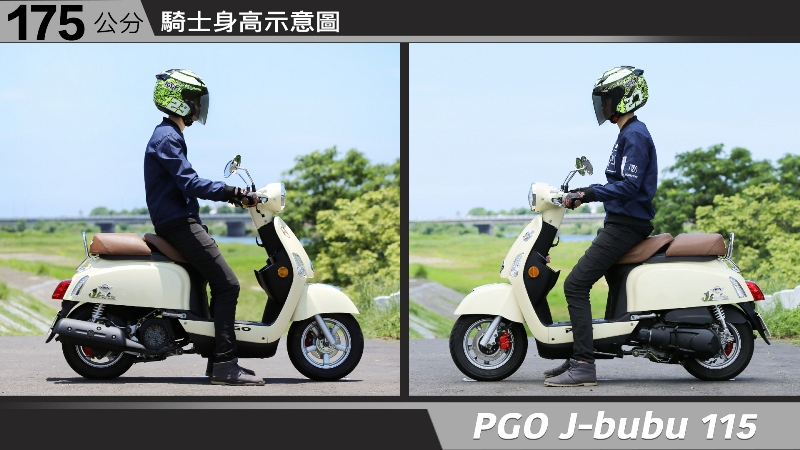 proimages/IN購車指南/IN文章圖庫/PGO/J-BUBU_115/PGO-Jbubu-05-2.jpg