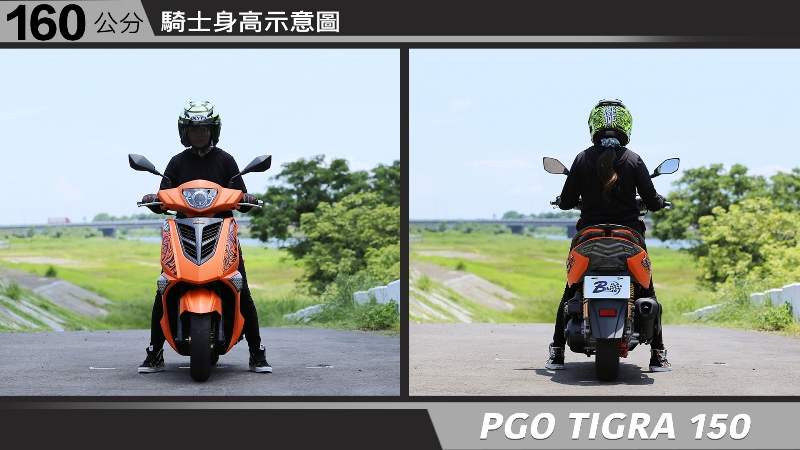 proimages/IN購車指南/IN文章圖庫/PGO/TIGRA_150/PGO-TIGRA-02-1.jpg