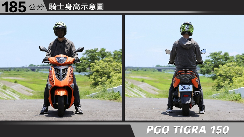 proimages/IN購車指南/IN文章圖庫/PGO/TIGRA_150/PGO-TIGRA-07-1.jpg