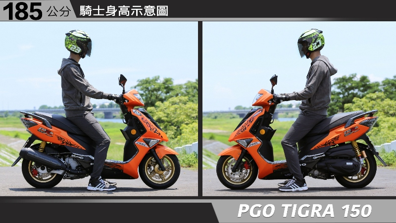 proimages/IN購車指南/IN文章圖庫/PGO/TIGRA_150/PGO-TIGRA-07-2.jpg
