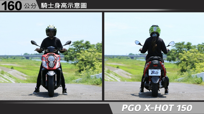 proimages/IN購車指南/IN文章圖庫/PGO/X-HOT_150/PGO-XHOT-02-1.jpg