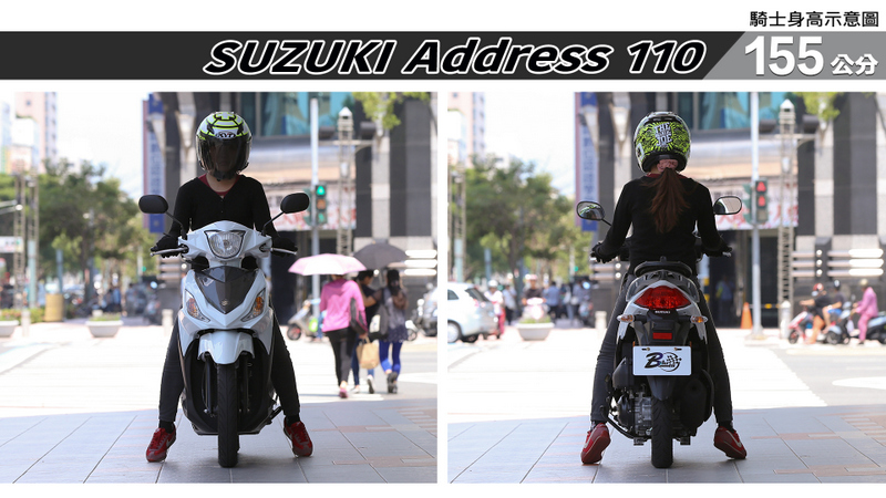 proimages/IN購車指南/IN文章圖庫/SUZUKI/Address_110/ADDRESS_110-01-1.jpg