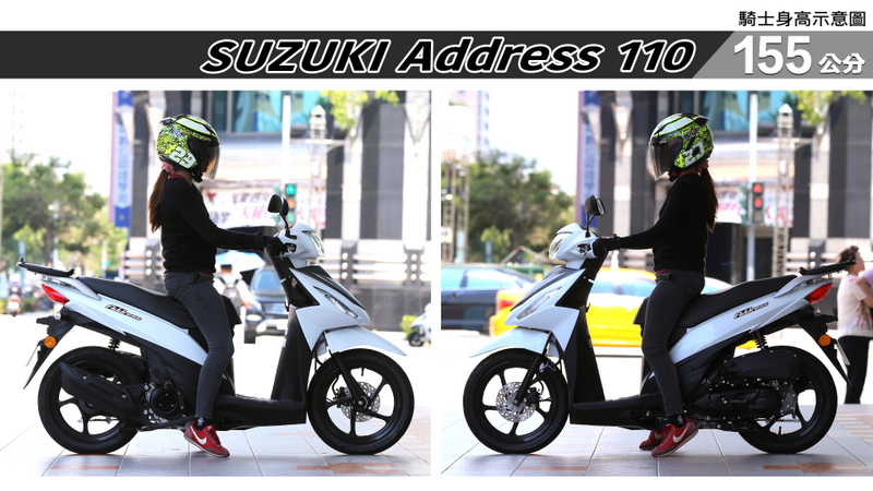 proimages/IN購車指南/IN文章圖庫/SUZUKI/Address_110/ADDRESS_110-01-2.jpg