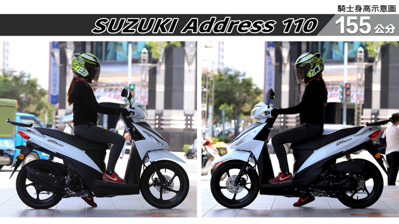 proimages/IN購車指南/IN文章圖庫/SUZUKI/Address_110/ADDRESS_110-01-3.jpg