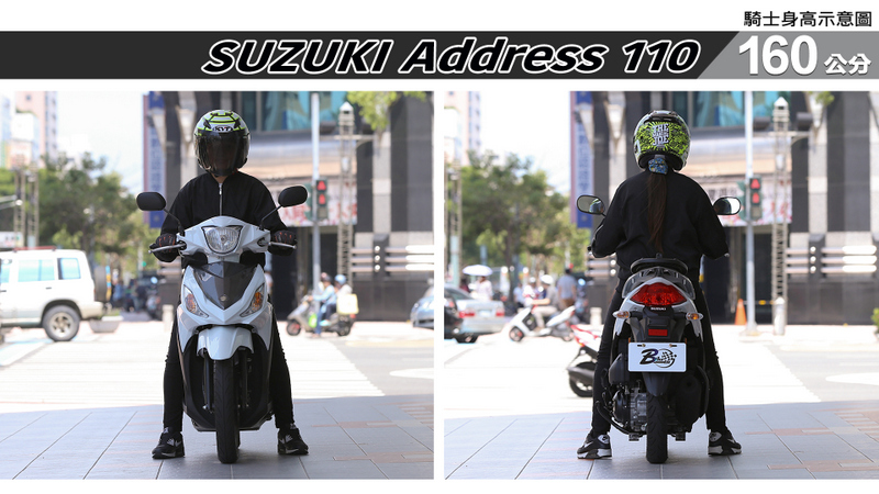 proimages/IN購車指南/IN文章圖庫/SUZUKI/Address_110/ADDRESS_110-02-1.jpg
