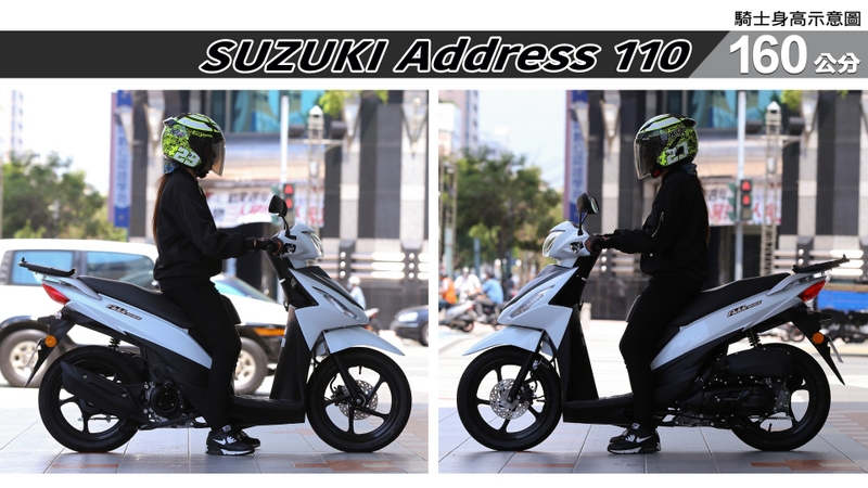 proimages/IN購車指南/IN文章圖庫/SUZUKI/Address_110/ADDRESS_110-02-2.jpg