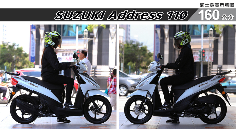 proimages/IN購車指南/IN文章圖庫/SUZUKI/Address_110/ADDRESS_110-02-3.jpg