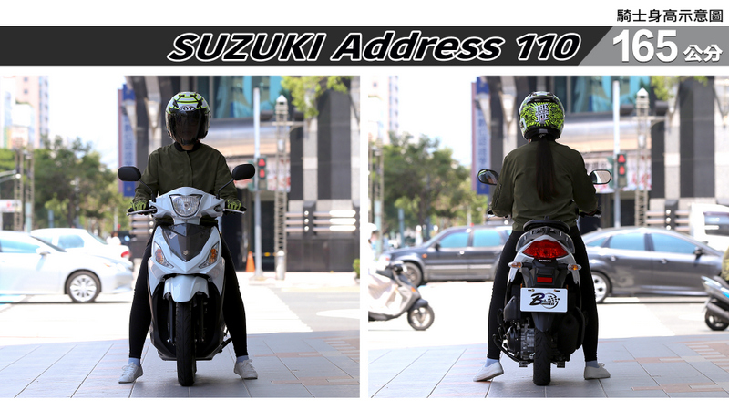 proimages/IN購車指南/IN文章圖庫/SUZUKI/Address_110/ADDRESS_110-03-1.jpg