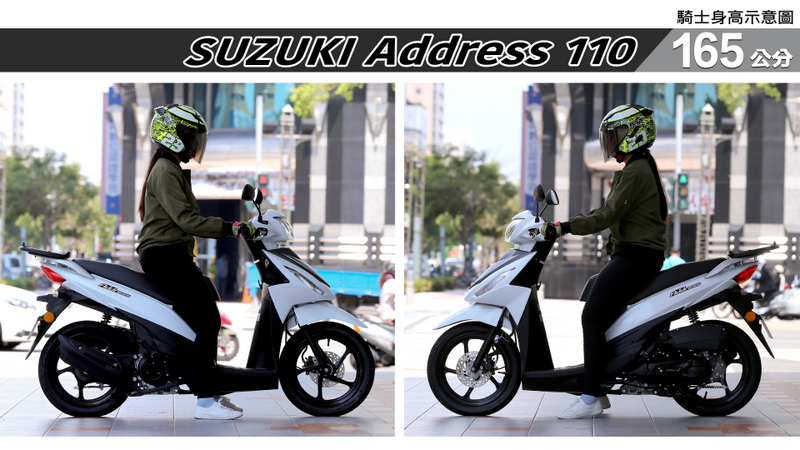 proimages/IN購車指南/IN文章圖庫/SUZUKI/Address_110/ADDRESS_110-03-2.jpg