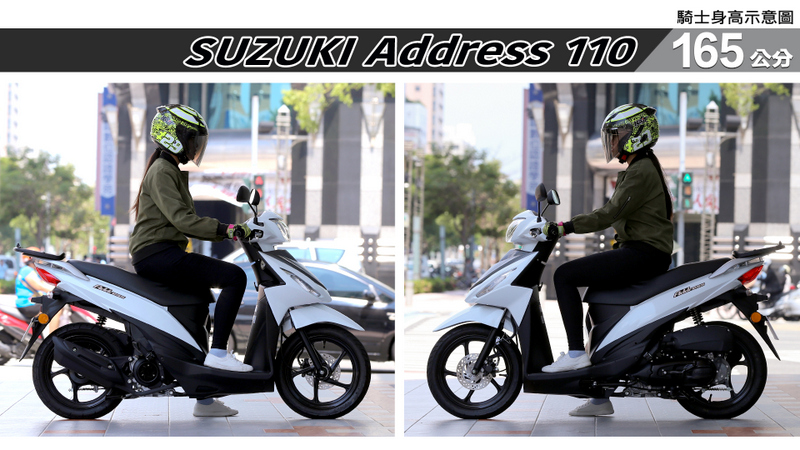 proimages/IN購車指南/IN文章圖庫/SUZUKI/Address_110/ADDRESS_110-03-3.jpg